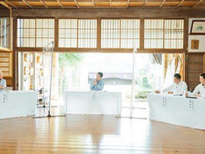 関東地区協議会 広域経済圏構築委員会8月動画配信事業